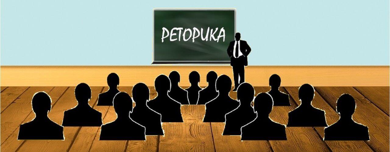 Групова лекция по Реторика и изкуството на говорителя. Автор и един от водещите е психолога и писател Христо Гешанов.